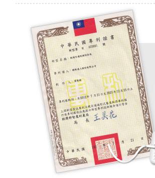 本測試系統獲國家專利